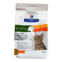 Chat Metabolic + Urinary Stress 1,5kg